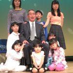 大阪府四條畷市のスウォナーレミュージカル教室
