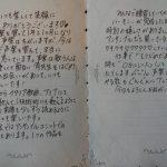 大阪府四條畷市のスウォナーレ声楽教室