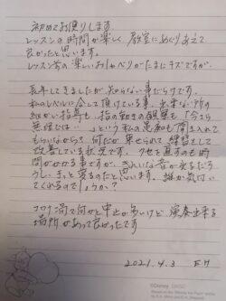 大阪府四條畷市のスウォナーレクラリネット教室